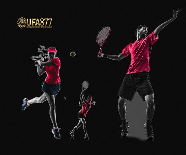 การลงทุนเดิมพันกีฬาเทนนิส
